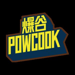PowCook