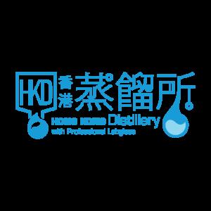 香港蒸餾所